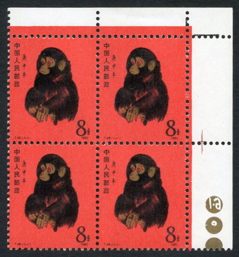 China, year of the Monkey, bloc of 4 from upper right corner, mint never hinged! Lot 774, start 1500.- / result 5000.-